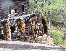 Waterwheel Factory